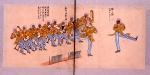 1854-PowhatanMinstrels-40_014_minstrel