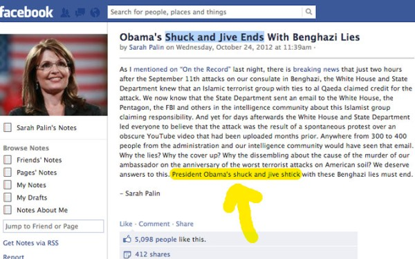 2012-Palin-Shuck-TheWire.com